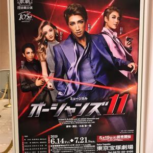 【宝塚】東京宝塚劇場「オーシャンズ11」③