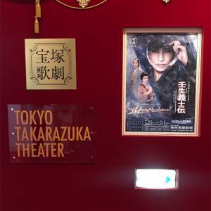 【宝塚】東京宝塚劇場「壬生義士伝/Music Revolution!」③