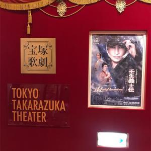 【宝塚】東京宝塚劇場「壬生義士伝/Music Revolution!」⑥