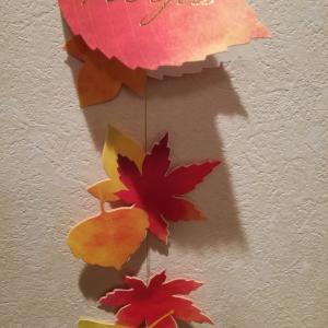 秋らしいお便りカード&友達が来てくれた☆彡
