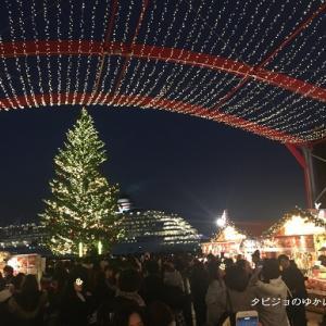 【日本のクリスマスマーケット巡り 旅行記】おすすめの都市 その17 アーヘンのクリスマスが横浜で?! 『クリスマスマーケットin横浜赤レンガ倉庫』 に行こう♪
