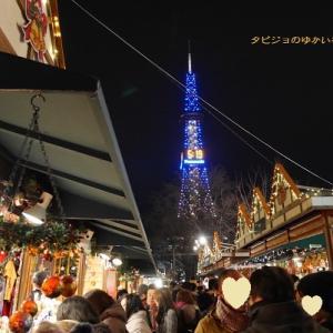 【日本のクリスマスマーケット巡り 旅行記】おすすめの都市 その16 札幌なのにミュンヘン?! 『ミュンヘン・クリスマス市 in Sapporo』に行こう♪