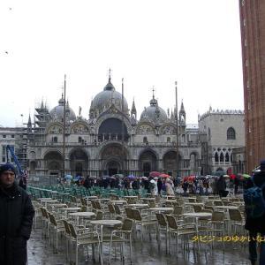 【速報!イタリア】 ☆水の都、ベネチア(ベニス/ヴェネツィア)の水害情報☆