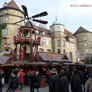 【クリスマスマーケット巡り 旅行記】おすすめの都市 その1 世界最大のシュトゥットガルト(ドイツ)のクリスマスマーケットに行こう♪
