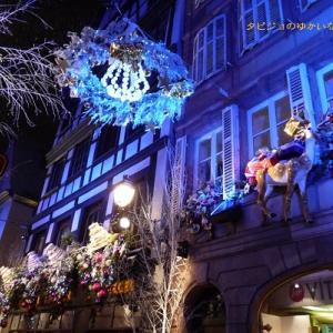 【クリスマスマーケット巡り 旅行記】おすすめの都市 その6 クリスマスマーケット発祥の地、ストラスブール(フランス)のクリスマスマーケットに行こう♪