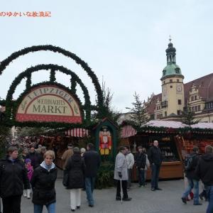 【クリスマスマーケット巡り 旅行記】おすすめの都市 その15 約250軒もの屋台で充実!!! ライプツィヒ(ドイツ)のクリスマスマーケットに行こう♪