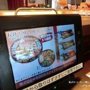 函館市場に寿司ランチを食べに行ってきたよ♪