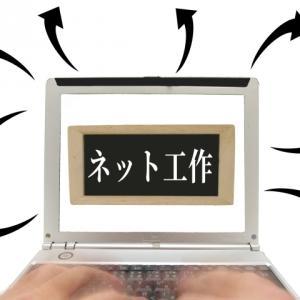 杉田水脈議員