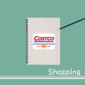 【2020年6月30日の購入品】開店時間変更?4か月ぶりの一人コストコ「早めに行って正解だった」と思った日。