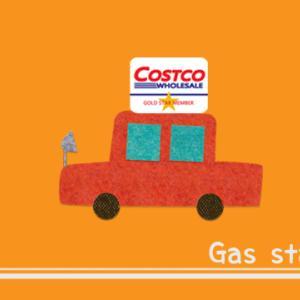 最新クーポン&ガソリン価格情報inコストコ和泉ガスステーション
