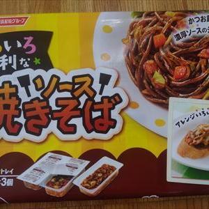 いろいろ便利な ソース焼きそば(日清)