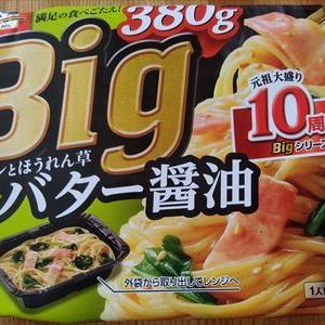 オーマイ Bigバター醤油(日本製粉)