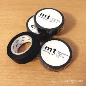 【リメイク】落書きをマステでカバー&一番おすすめのマスキングテープ