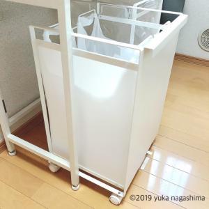 【わが家の収納】ゴミ箱はもう洗わない!山崎実業 TOWER 新商品 目隠し分別ダストワゴンを導入【後編】