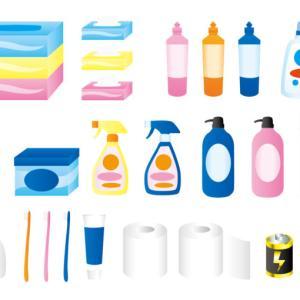 【片づけ考察】日用品の収納は、1か所に集中収納派?それとも使う場所に分散収納派?