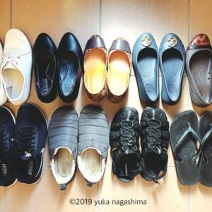 【わが家の収納】靴の整理で下駄箱スッキリ!ミニマリストに近づいてきた?!