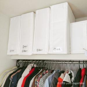 【わが家の収納】IKEAのSKUBBでお布団の自立収納&雑誌掲載のお知らせ
