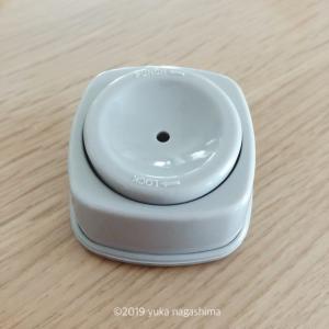 【セリアで白黒アイテム】やっと見つけた!モノトーンの卵の穴あけ器