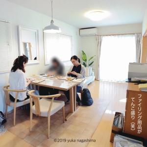 【開催レポ】書類整理レッスン ~ファイリングキャビネットの実物が見れます!~