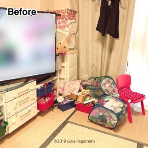 【実録☆ビフォーアフター】おもちゃはおもちゃゾーンに、洋服は洋服ゾーンに。(出張お片付け事例)