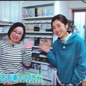 【お知らせ】12月14日 テレビ神奈川(tvk)「ハマナビ」に出演いたします。