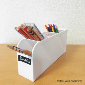 【わが家の収納】リビングの文房具収納にはコレ!子どもも大人も気持ちよく使うためには。