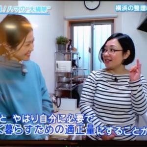 【お知らせ】12/14放送 テレビ神奈川「ハマナビ」に出演!(見逃し配信動画つき)
