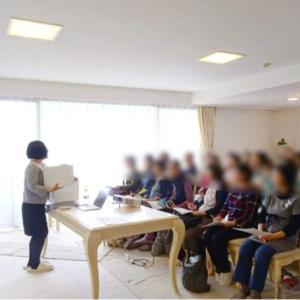 【開催レポ】無料セミナー「おうち美人化計画(書類整理編)」@自由が丘