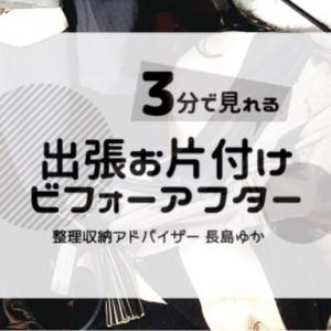 【雑記とお知らせ】東京スカイツリーとYouTube動画アップロードのお知らせ