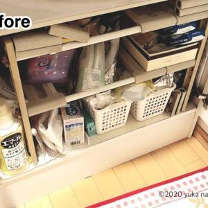 【実録☆ビフォーアフター】洗面所の片付け~空間の有効活用より大事なコト(出張お片付け事例)