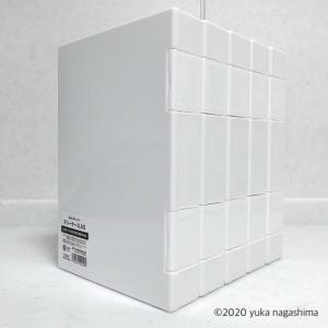 【わが家の収納】セリア新商品フリーケースA5(白)で4年越しの悲願達成!冷凍庫収納をホワイト化