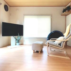 【プチDIY】続・和室を洋室化!ニトリの超激安ブラインドで叶えるシンプルインテリア