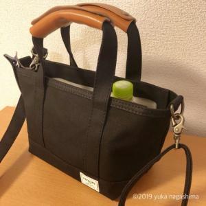 【考察】バッグの中身はお部屋の縮図?整理収納アドバイザーのバッグの中身&YouTube動画更新