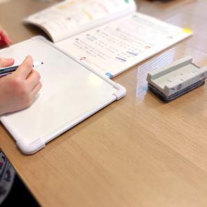 【おうち学習】無印良品と100均のコラボで、おうちでのリビング学習を快適に!