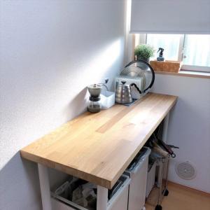 【IKEA】キッチン背面の作業台をプチDIYでグレードアップ!厚突板ワークトップ KARLBY カールビー/伸縮式の脚 OLOV オーロヴ