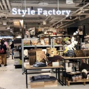 【カインズ購入品】2020年8月OPEN横浜みなとみらいStyle Factoryに行ってみた&カインズ購入品紹介