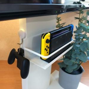 【暮らしの改善 】山崎実業でNintendo Switchを空中収納してみた。Plate マグネットスパイスラック#2410