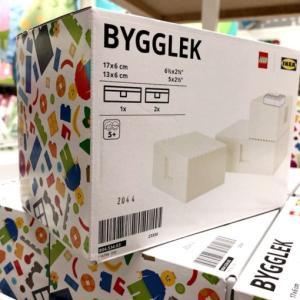 【2021年2月IKEA新商品】なんとIKEA×レゴ®️がコラボしたレゴブロック収納ボックスがイケアから発売!