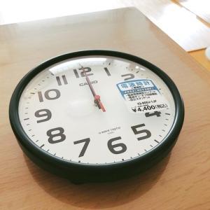 【わが家のインテリア】男前&レトロなデザインの壁掛け時計 |CASIO カシオ 電波時計 IQ‐800J‐1JF