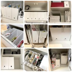 【わが家の収納】無印良品のファイルボックスが家に何個あるか数えてみた。