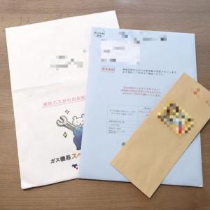 【書類整理】質問「バーチカルファイリングで、封筒に入った書類はどうするべき?」