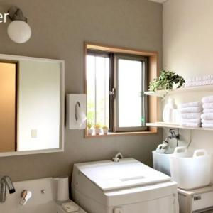 築10年建売洗面台をついにリフォーム!LIXILピアラ×IKEAで作るグレージュな洗面所