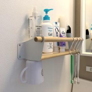 【わが家の収納】歯ブラシとコップの『吊るす収納』にピッタリ!IKEA NEREBY ネレビ ウォールシェルフ