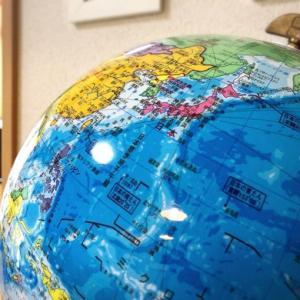 コレならダサくない!?小学生向け 地球儀 買いました |帝国書院/N26-5(行政図)