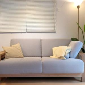 【無印良品】ウッドフレームのソファーを購入しました!