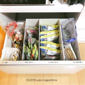 【わが家の収納】無印&IKEAで、生活感が出るお菓子やパンをスッキリ収納!