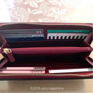 【わが家の収納】お財布の中身を公開!よく使うポイントカードは定位置に。