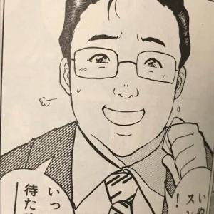 金田一少年の事件簿でこの犯人が好きすぎて毎日泣いてる…