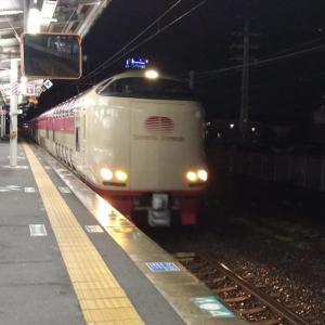 【サンライズ出雲・瀬戸】ノビノビ座席の予約方法【寝台列車】
