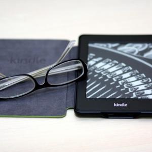 【Kindle】紙の本過激派が電子書籍をおすすめする3つの理由